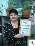 сертификат Infox